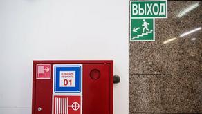 """RT: """"За блокировку пожарных выходов предложили ввести уголовное наказание"""""""