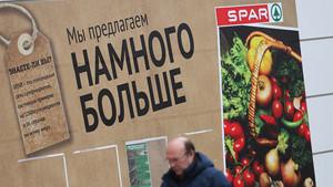 """РБК: """"Суд арестовал имущество экс-владельцев франшизы Spar на Р2 млрд"""""""