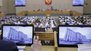 """РБК: """"Кабмин попросил у Думы полномочия для борьбы с вирусом."""""""
