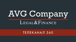 """Телеканал 360°:""""Блогер-предприниматель. Стримеров решили вернуть в законное поле и обложить налогом"""""""