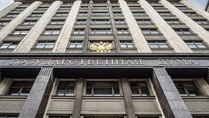 """Известия: """"В Госдуме предложили казнить педофилов"""""""
