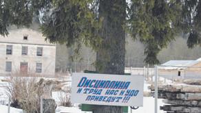 """Независимая газета: """"СИЗО и УДО подпали под мораторий из-за коронавируса"""""""