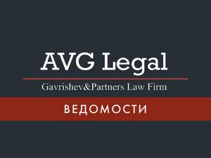 """Ведомости: """"«Газпром» закрыл крупнейшую сделку со своими акциями за 14 лет"""""""