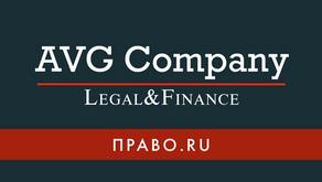"""Право.ru: """"ВС признал приоритет объявленной ценности груза над суммой ущерба"""""""