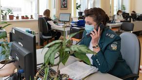 """Российская газета: """"Эксперты оценили новые полномочия ФНС в сфере банковской тайны"""""""