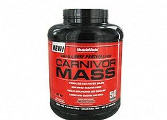 CARNIVOR MASS 5.6 LBS