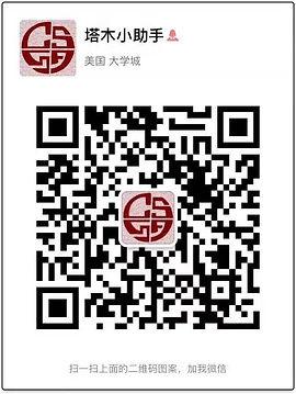 WeChat Image_20181130003508.jpg