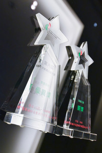 The 6th Hong Kong Digital Printing Awards