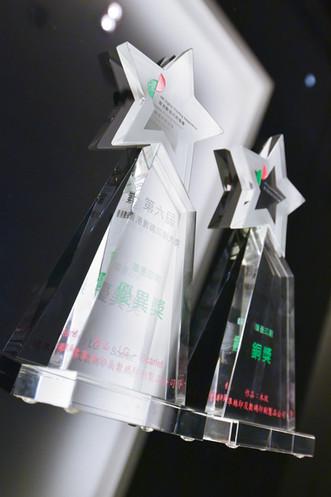 The 6th Hong Kong Digital Printing Awards