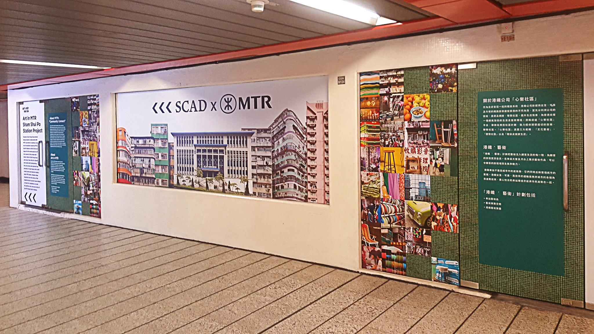 MTR x SCAD (M124) Repair - 1