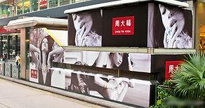 12-sheet poster