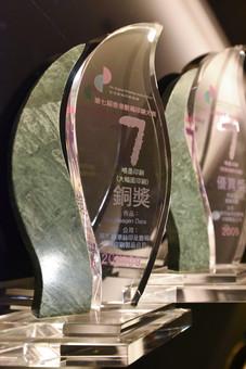 2009 Hong Kong Digital Printing Awards
