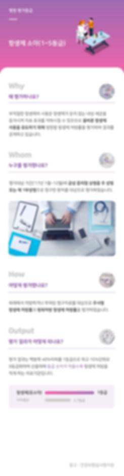 hospital_evaluation_antibiotic_child.jpg