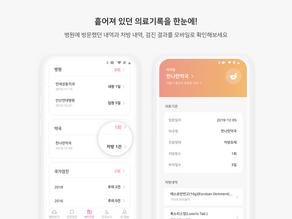 착한의사, 모바일 의료정보 플랫폼 'MY건강' 서비스 출시