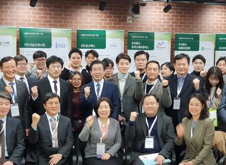 2019 서울시장 서울바이오허브 기업 간담회