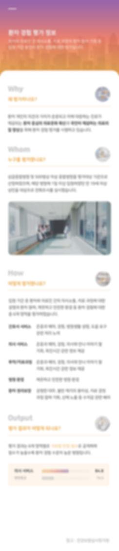 patient_infor.jpg
