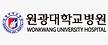 원광대학교병원.png