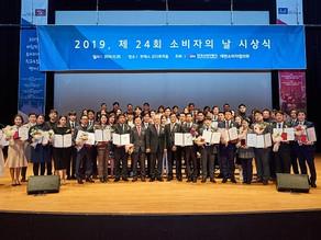'착한의사', 제 24회 소비자의 날 소비자공헌대상 수상 쾌거