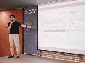 비바이노베이션, 디캠프 디데이서 AI 기반 착한의사 소개