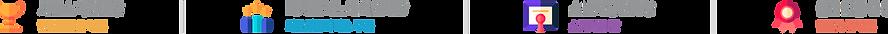수상.png