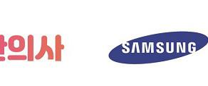 ㈜비바이노베이션, 삼성화재와 건강관리 분야 협력 MOU 체결