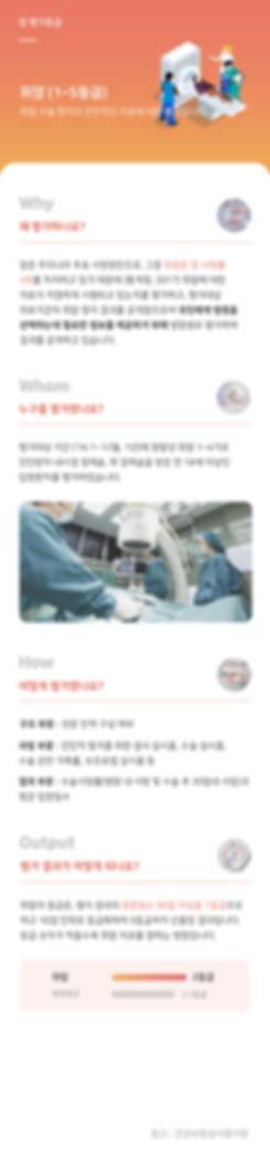 cancer_stomach.jpg