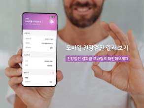 비바이노베이션, AI 기반 '착한의사'로 효율적인 병원 진료 정보 '속속'