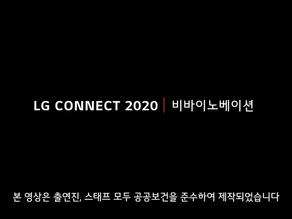 LG Connecet 2020