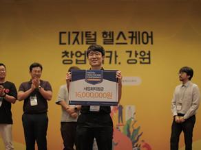 '착한의사' 운영 비바이노베이션, 디지털 헬스케어 컨퍼런스 데모데이 우승