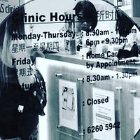 CLINIC HOURS.jpg