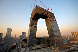 CCTV Gebäude im Bau Beijing China