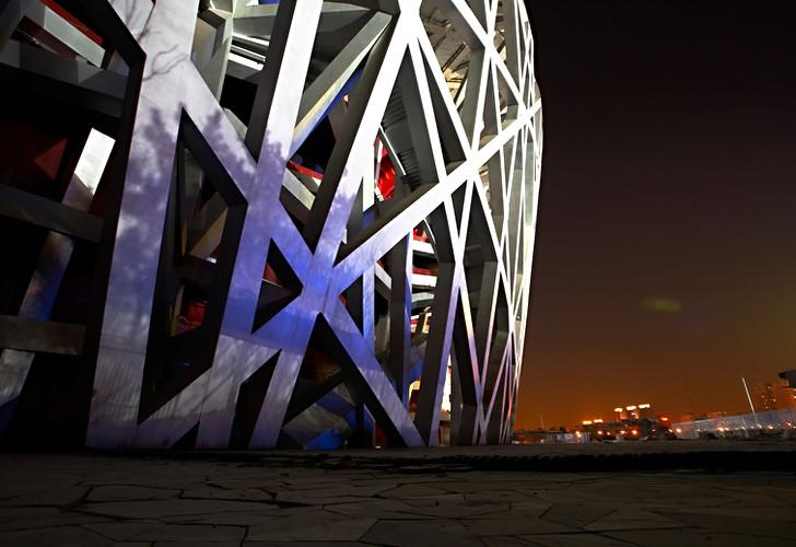 Vogelnest (Olympischen Spiele 2008) Beijing China