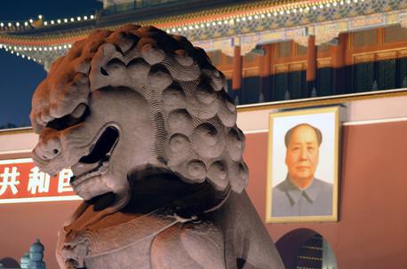 Südtor der Verbotene Stadt Beijing China