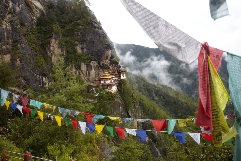 Phunaka Bhutan