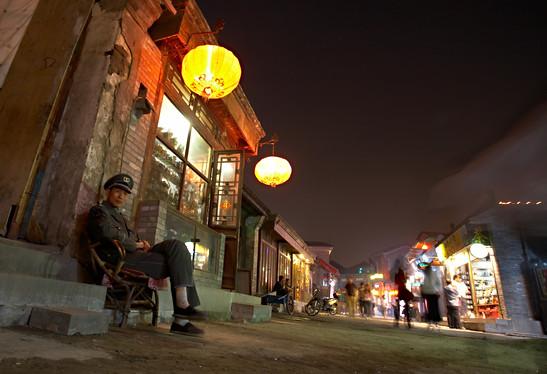Hutongs in Beijing China