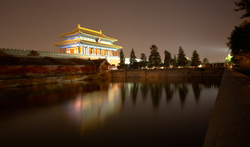 Verbotene Stadt Beijing China
