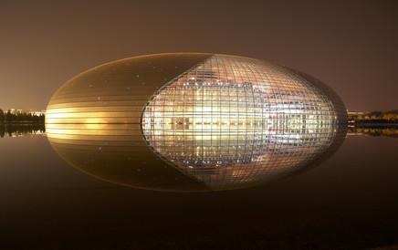 Nationaltheater Beijing China