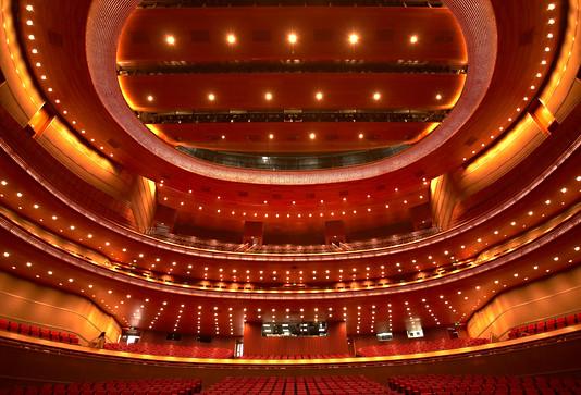 Nationaltheater (einer von 3 Sälen) Beijing China