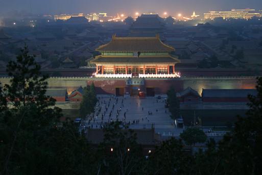 Nordtor der Verbotene Stadt Beijing China
