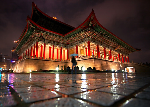 National Theater Taipei Taiwan