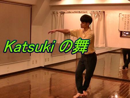 Katsukiの舞<沖縄舞踊>