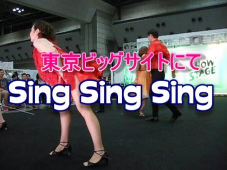 Sing Sing Sing<動画>リズムでつながる!