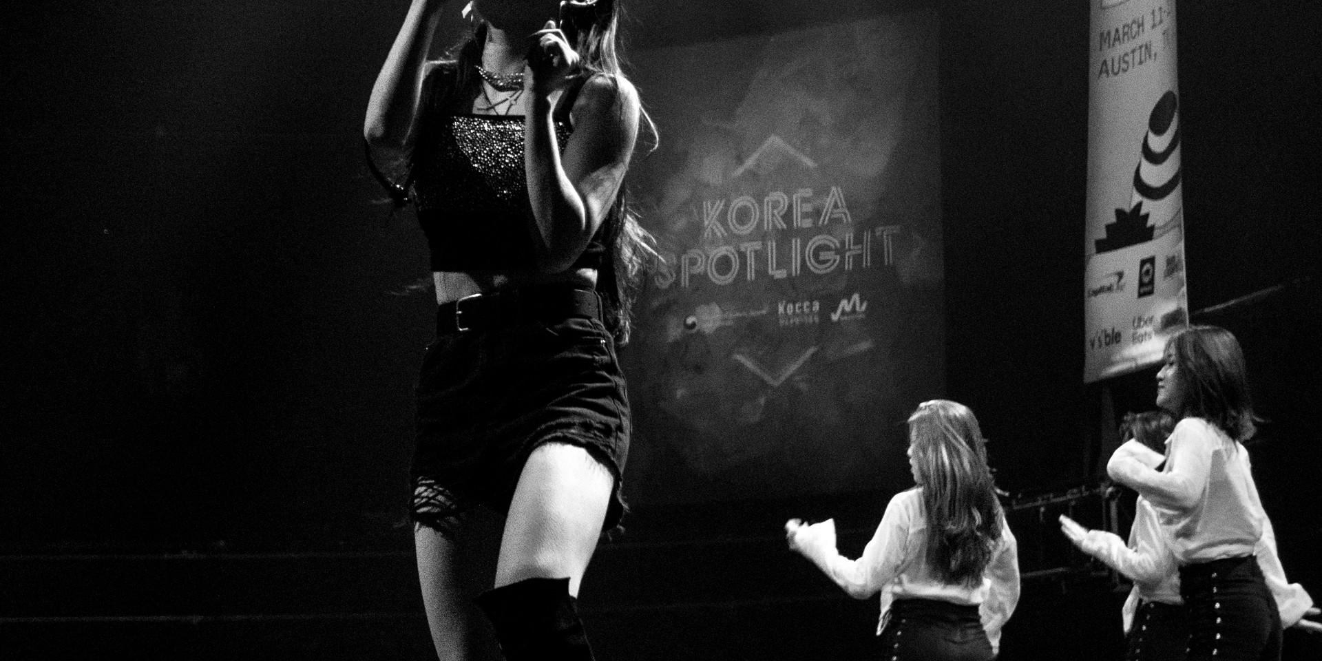 SXSW; Korea spotlight