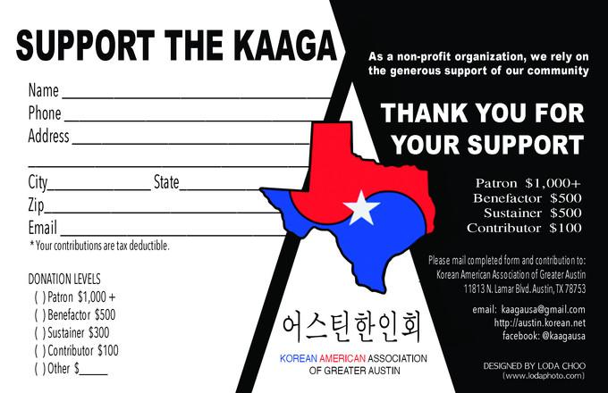 donation card