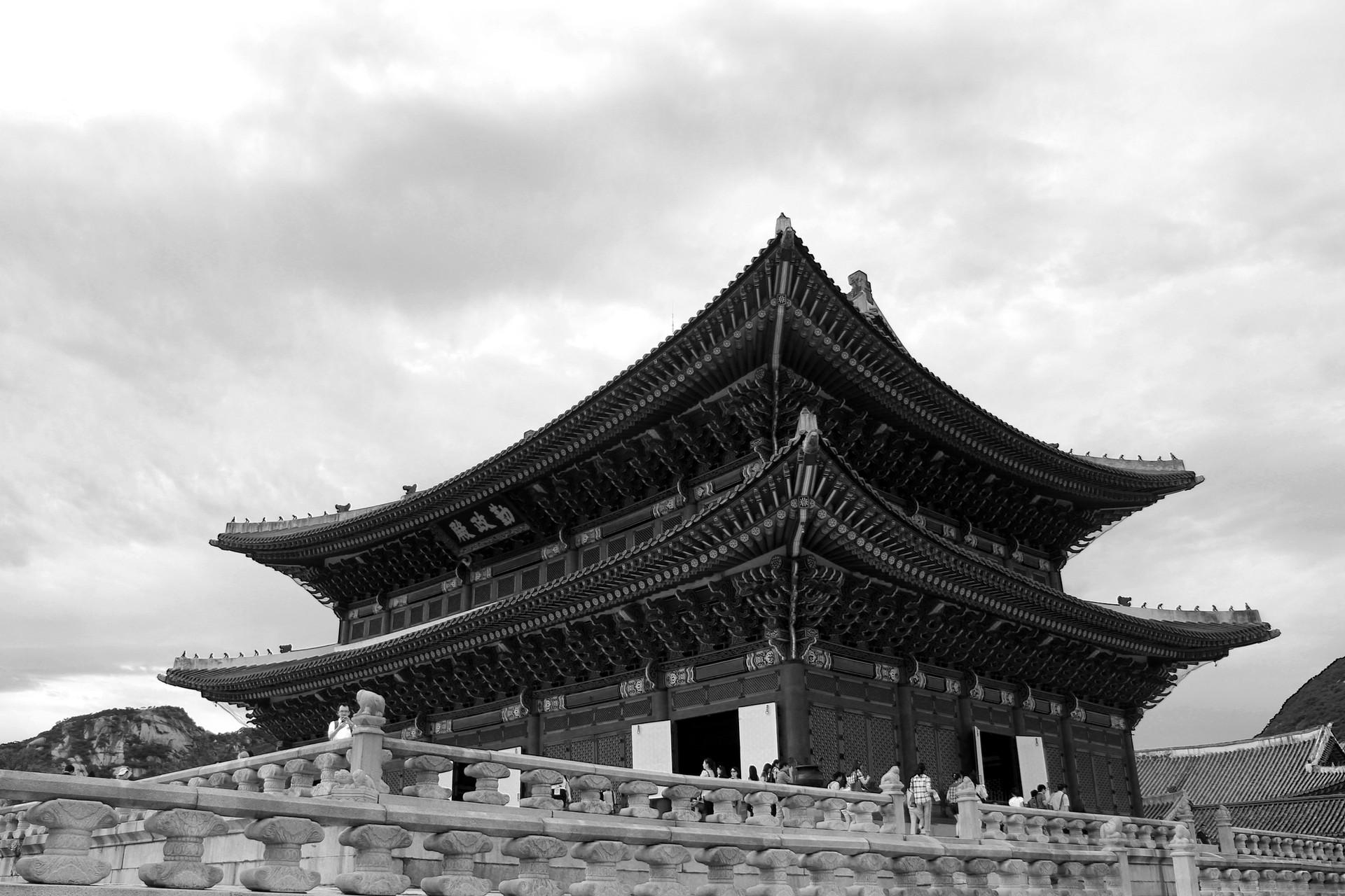 GyeongBokGug, Seoul, South Korea