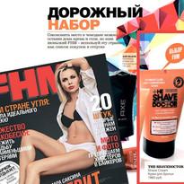 SD in FHM Russia.jpg