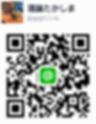 酒論たかしま_QRコード (1).jpg