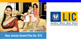 Lic is the best corporation of india