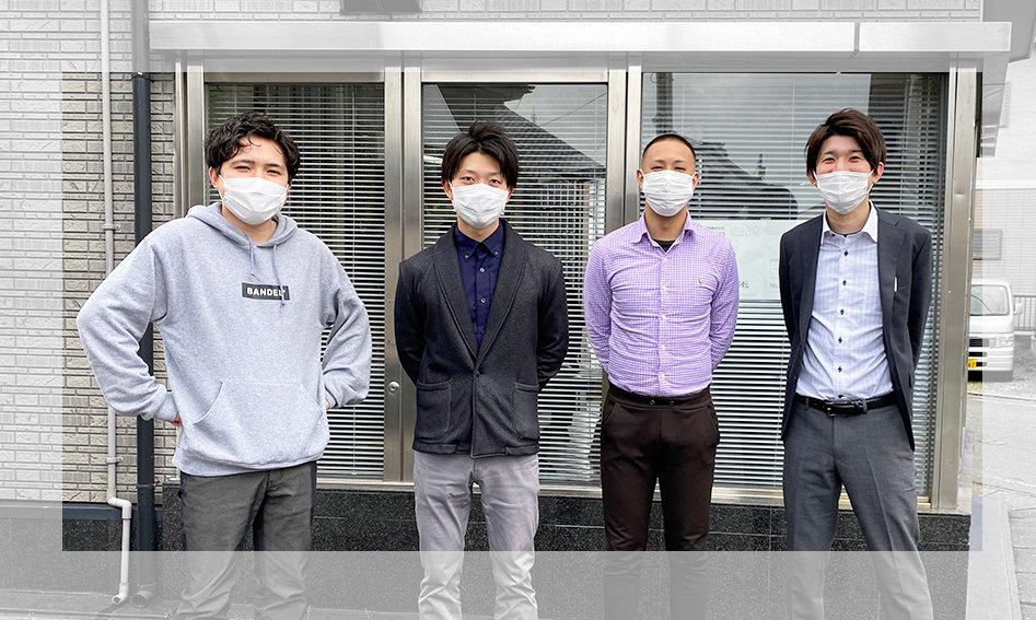 ≪クリーニング≫ウイルス対策・除菌対策 [店舗] [オフィス] [ご自宅]