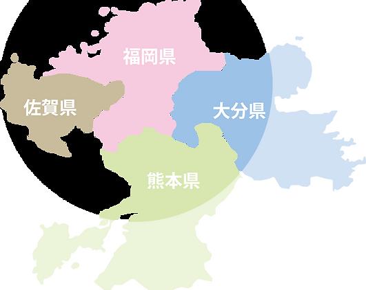 kyusyu-3.png